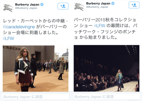 Burberry_Twitter