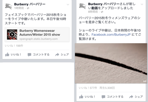 Burberry_facebook