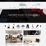 ファッション業界に一石を投じるファクトリエ:注目のファッションEC・通販サイト(1)