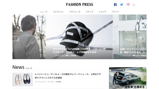 fashionpress