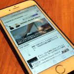 ファッションニュースサイト8選:アパレル業界やEC・デジタル動向の情報収集