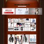 大胆決断からの快進撃ナノ・ユニバース オンラインストア:注目のファッションEC・通販サイト(2)