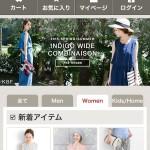 絶対マネしたくなるアーバンリサーチ オンラインストア:注目のファッションEC・通販サイト(5)