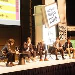 アドテック東京2015レポート:EC業界トッププレイヤーのキーワードとは!?【2】