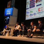 アドテック東京2016オムニチャネル編(後編)業界の先駆者たちが語る、今後のオムニチャネルとは?