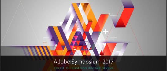 AdobeSymposium2017