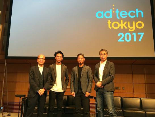 adtechtokyo2017_04