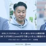 アドテック東京2017、ECzine Day2017など8回登壇!2017年10月セミナー・登壇情報