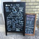 喫茶ランドリーは私設公民館!?